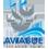 Asociación de Agencias de Viajes y Turismo de Buenos Aires