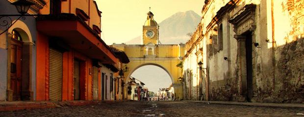Viajes turísticos a Guatemala