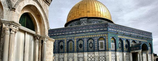 Paquetes Turísticos a Israel